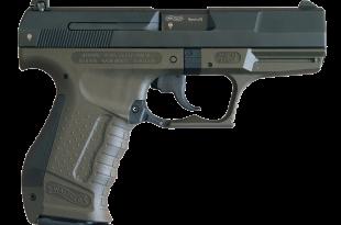 بالصور افضل 10 مسدسات في العالم , صور اسلحه نادرة 3793 1 310x205
