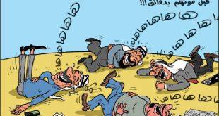 بالصور كاريكاتير عن القذافي , بوستات مضحكة عن معمر القذافي 3800 10 310x165