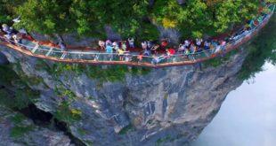 صوره اخطر اماكن في العالم , اكثر الوجهات السياحية خطورة