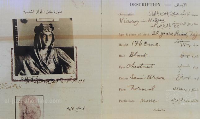 صورة اول جواز سفر سعودي , صور نادرة و قديمة لجوازات السفر