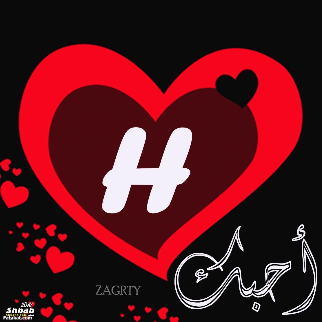 صور صور حروف جديدة , اشكال متنوعة للحروف العربية و الانجليزية