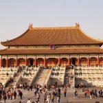 المدينة المحرمة في الصين , صور مقر اباطرة الصين