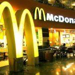 صور فضيحة ماكدونالدز , لو كنت من محبى مطاعم الوجبات السريعة لابد ان ترى تلك الصور