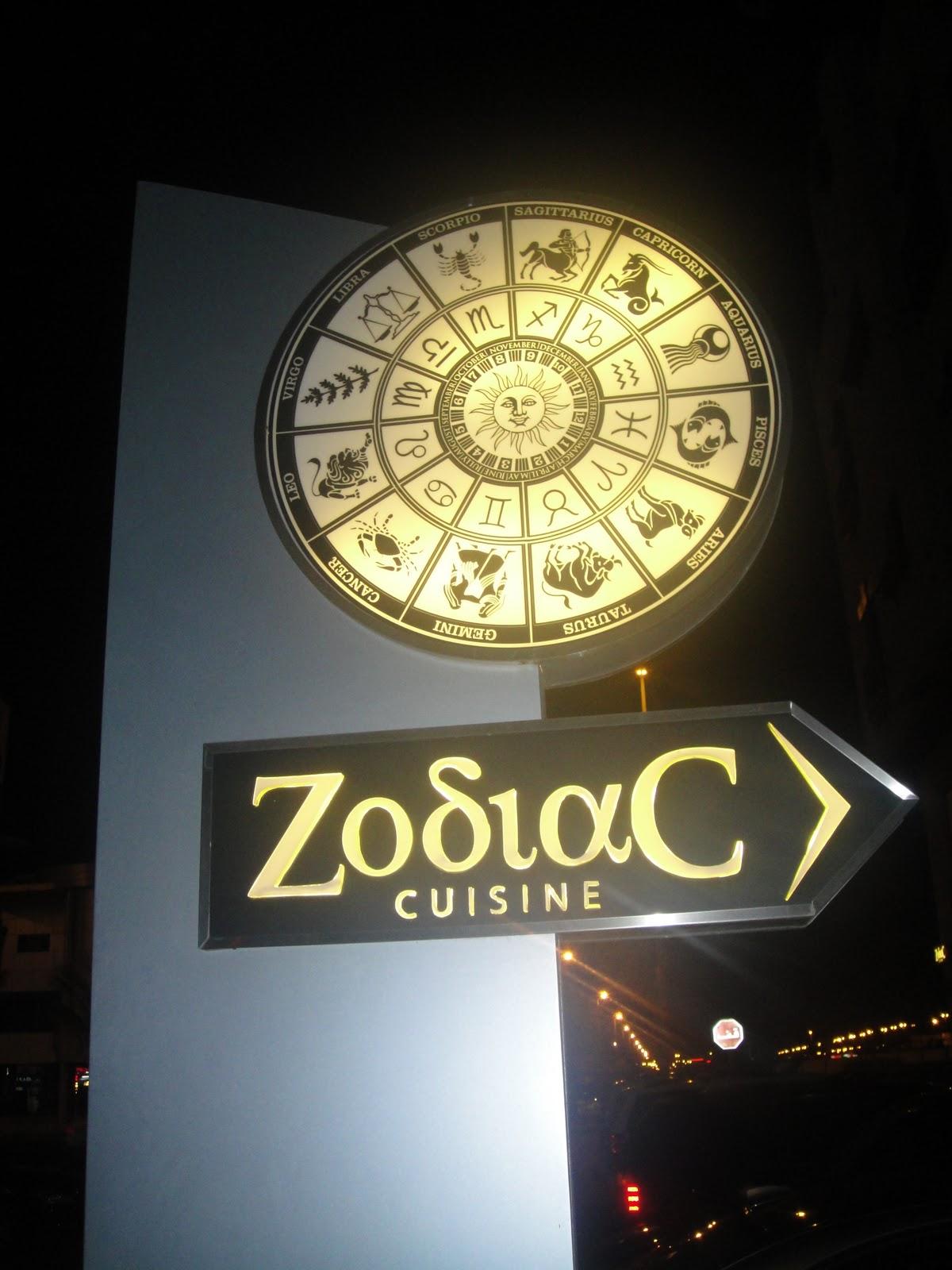 صورة مطعم وكوفي بجده خيال zodiac cuisine , زودياك كوزين اشهر المطاعم فى مدينة جده