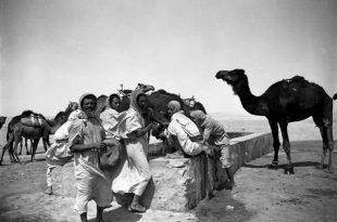 صورة صور قديمة للسعودية صور قديمه للمملكه صورة من السعوديه , اقدم صور وصور نارده جدا جدا من المملكه العربيه السعوديه