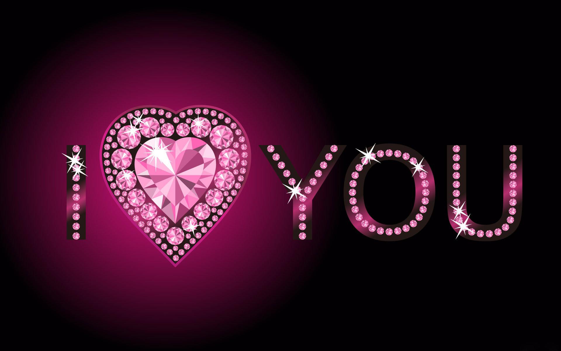 بالصور صور مكتوب فيها بحبك , كلمات العشق والرومانسية 10567 2