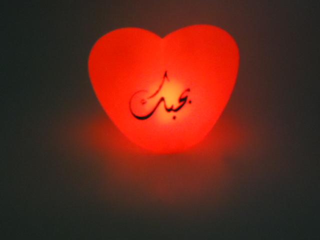 بالصور صور مكتوب فيها بحبك , كلمات العشق والرومانسية 10567 7