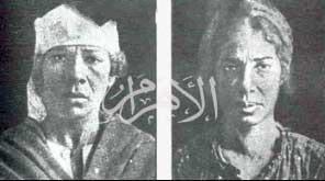 صورة صور ريا وسكينه الحقيقيه , شاهد سفاحات النساء على الطبيعة