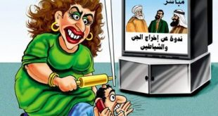 صور كاريكاتور مضحك , احلي واروع كريكاتير مضحك
