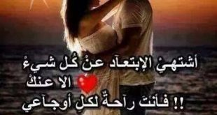 صورحب وغرام فيس بوك , اروع بوستات وكلمات رومانسية
