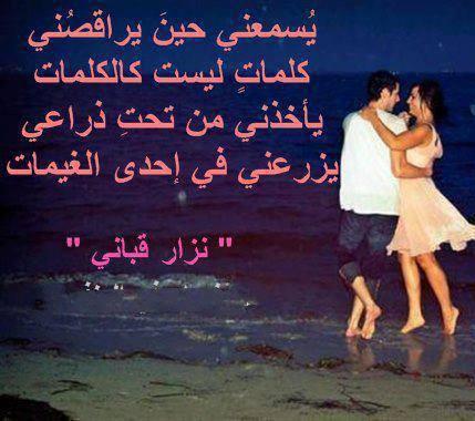 صورة صورحب وغرام فيس بوك , اروع بوستات وكلمات رومانسية 1247 2