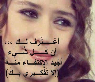 صورة صورحب وغرام فيس بوك , اروع بوستات وكلمات رومانسية 1247 3