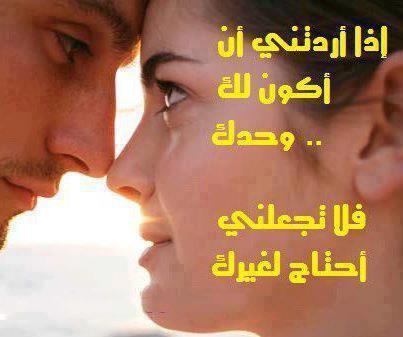 صورة صورحب وغرام فيس بوك , اروع بوستات وكلمات رومانسية 1247 4