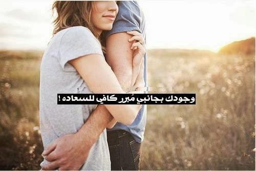 صورة صورحب وغرام فيس بوك , اروع بوستات وكلمات رومانسية 1247 5