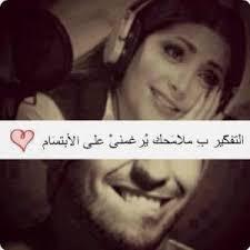صورة صورحب وغرام فيس بوك , اروع بوستات وكلمات رومانسية 1247 6