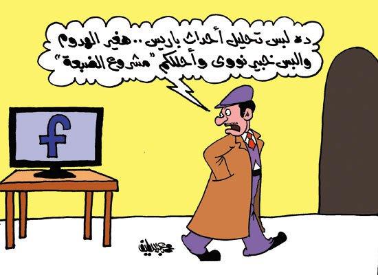 صوره رسم كاريكاتير مضحك , صور راح تضحك من قلبك معاها