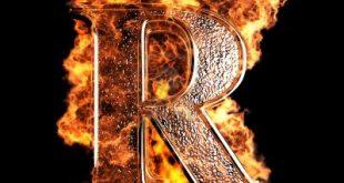 صوره صور حرف r , اجدد اشكال لحرف ال r