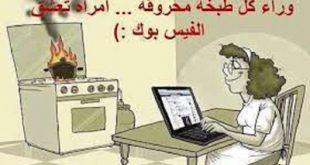 صور ضحك جزائرية , دعابات جزائرية مضحكة جدا