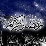 احلى صور رمضان , صور رمضانية جميلة و متنوعة
