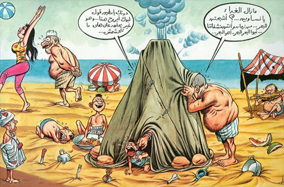 صور صور كاريكاتيرات ليبية , رسومات سياسية ساخرة