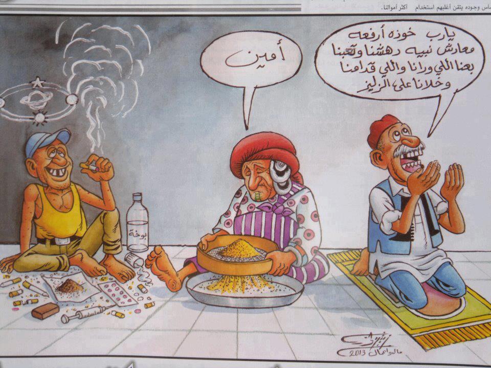 بالصور صور كاريكاتيرات ليبية , رسومات سياسية ساخرة 10538 2