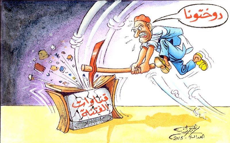 بالصور صور كاريكاتيرات ليبية , رسومات سياسية ساخرة 10538 4