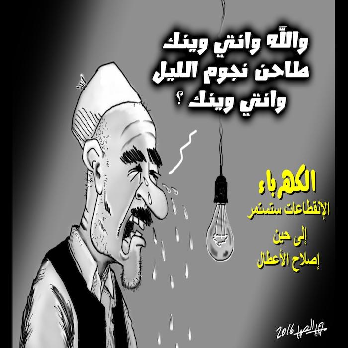 بالصور صور كاريكاتيرات ليبية , رسومات سياسية ساخرة 10538 6