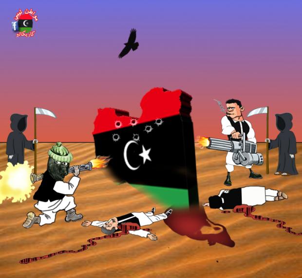 بالصور صور كاريكاتيرات ليبية , رسومات سياسية ساخرة 10538