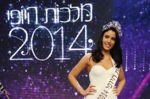 صورة ملكة جمال اسرائيل , وهي في حفل التتويج