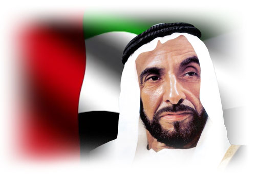 صور الشيخ زايد , وفترة حكمه عند الرئاسه