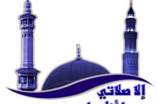 صور الا صلاتي ما اخليها , تجب علي كل مسلم