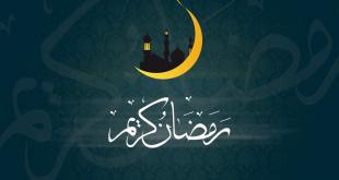 خلفيات رمضان كريم , كل عام وانتم بخير