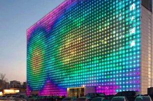 صورة اكبر شاشة في العالم , ستندهش من الحجم الضخم