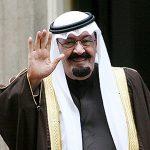 صور الملك عبدالله , شاهد من هنا 10 صور لجلالة الملك عبد الله بن عبد العزيز