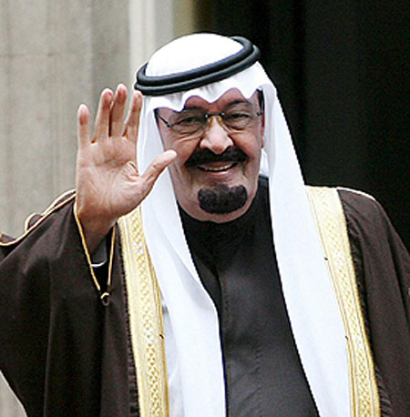 صوره صور سعود بن عبد الله , الامير الشاعر واروع قصائد الشعر