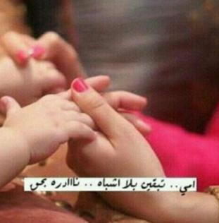 بالصور صور جميلة عن الام , ليس بعد حب الام لابنائها حب 10968