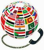 بالصور مفاتيح دول العالم , ارقام كثيرة ومتنوعه جدا 11010 7