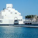 متحف الفن الاسلامي , تحفة فنية خالدها التاريخ