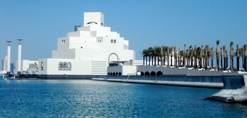 صوره متحف الفن الاسلامي , تحفة فنية خالدها التاريخ