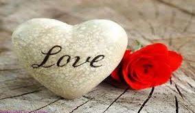 صوره ما هو الحب , الحب ليس كلمة تقال