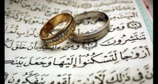 صوره اسهل طريقة للزواج , هناك وسائل مختلفة للوصول لهذة المرحلة