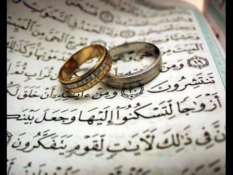 اسهل طريقة للزواج , هناك وسائل مختلفة للوصول لهذة المرحلة