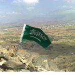 ارفع راسك انت سعودي , دولتك قوية