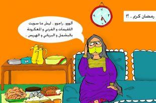 صورة صور مضحكة رمضان , كوميدية لا محدودة