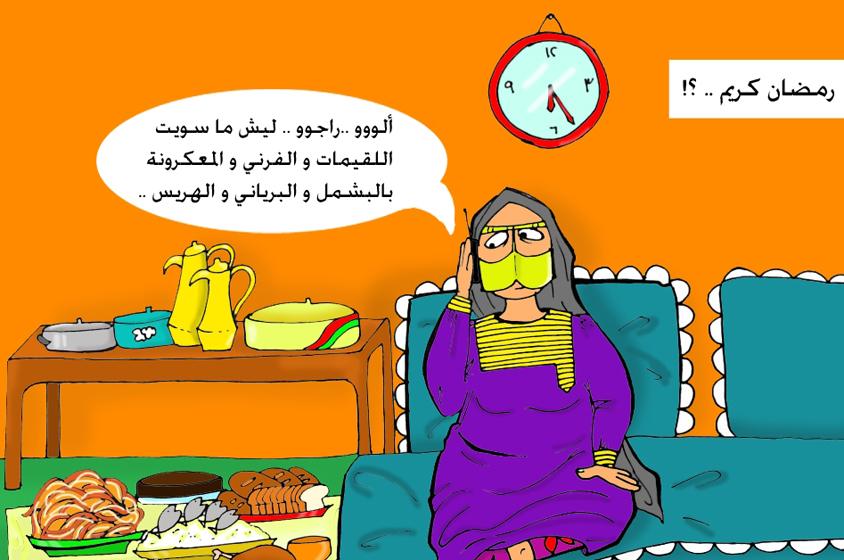 صوره صور مضحكة رمضان , كوميدية لا محدودة