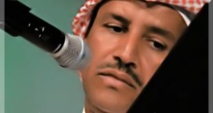 خالد عبد الرحمن , الفنان السعودي الرائع