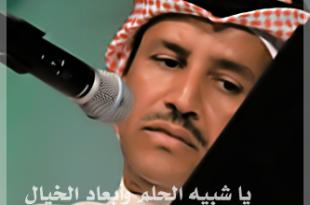 صوره خالد عبد الرحمن , الفنان السعودي الرائع