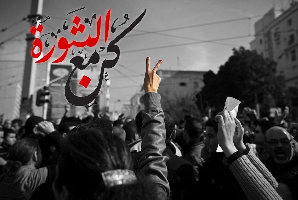 بالصور صور ثورة 25 يناير , من اجل الكرامة والتغيير 11203 9