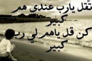 بالصور كلمات من ذهب , حكم ومواعظ 11225 7 310x205