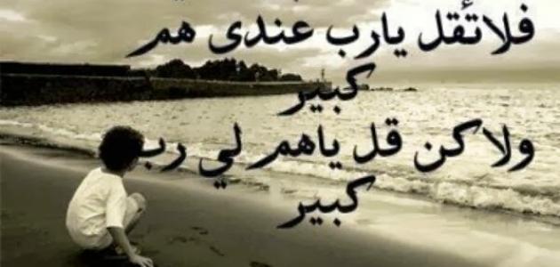 صوره كلمات من ذهب , حكم ومواعظ